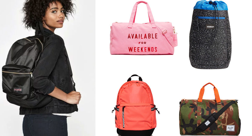 10 Cute Gym Bags from http://the-e-tailer.com/blog/